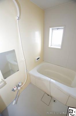 【浴室】ハイネス国府B棟
