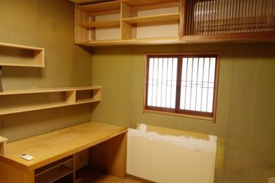 【洋室】グランフォルム清水別邸 3階