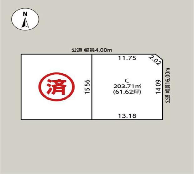 【その他】【建築条件なし】大仙市大曲須和町2丁目の住宅用地B区画
