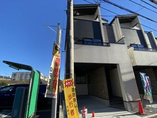 東京駅まで乗車時間30分と都心へのアクセス良好で通勤通学に便利です。