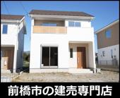 前橋市富士見町時沢 B号棟の画像