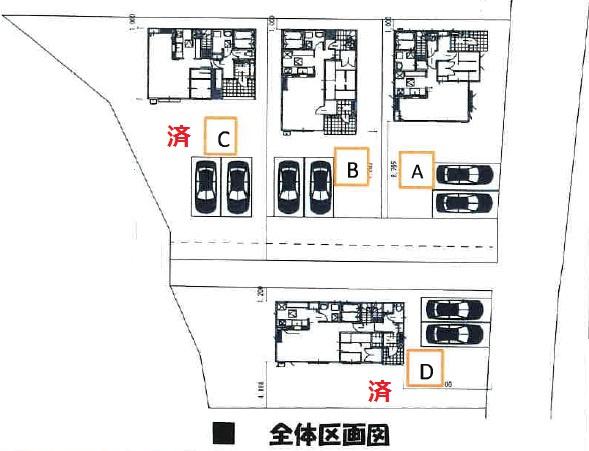 B棟 カースペース2台以上可能です。