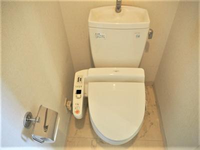 【トイレ】ユニロイヤル九段南