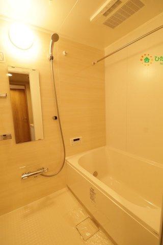 【浴室】メイゾン東鷲宮