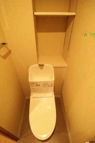 【トイレ】メイゾン東鷲宮
