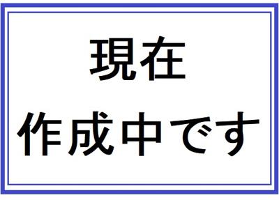 【分譲】桜ケ丘コーポラス