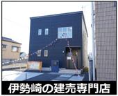 伊勢崎市連取町 A号棟の画像