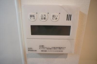 【設備】エス・キュート西天満