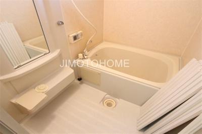 【浴室】ヤタニハイツ