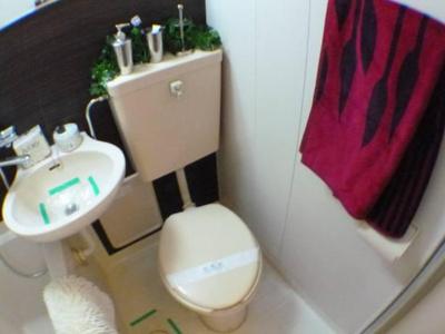 【トイレ】ハピネス上六