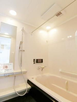 【浴室】パールグリーン新宿