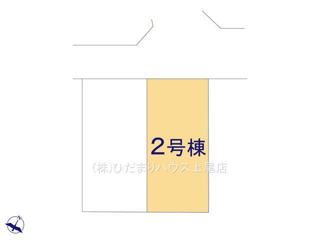 【区画図】上尾市小泉7丁目 新築一戸建て 02
