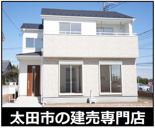 全居室6帖以上、ゆったりした間取りの4LDKのお家です♪WICが2つありますよ。
