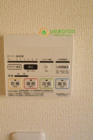 24時間換気システムでお家の空気は常に気持ちよく!!