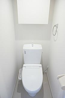リブリ・トーカクのトイレ