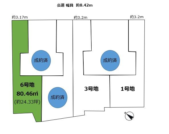 【土地図】今津水波町B 6号地 売土地