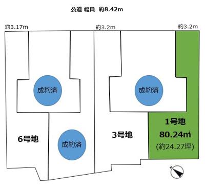 【区画図】今津水波町B 1号地 売土地