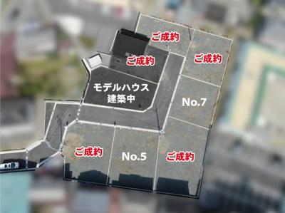 【外観】甲府市池田3丁目全8区画 分譲地