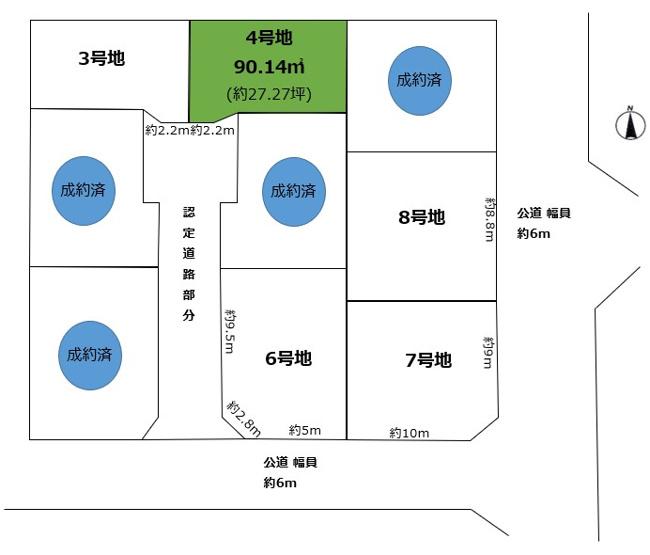 【土地図】薬師町A-4号地 売土地
