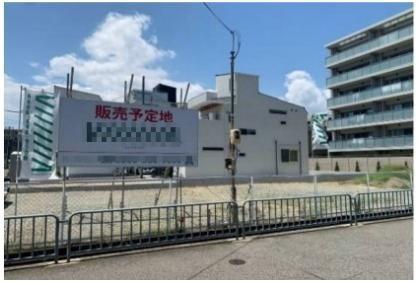 【外観】薬師町A 7号地 売土地