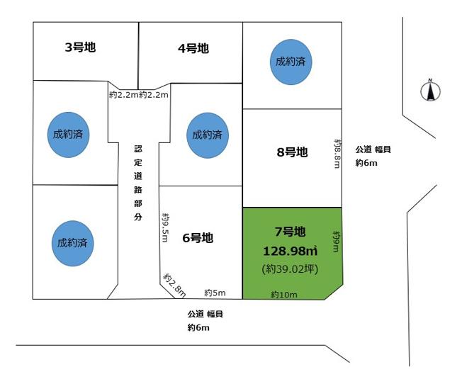 【土地図】薬師町A 7号地 売土地