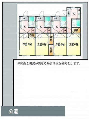 【間取り】小金井市貫井南町4丁目の一棟売りアパート