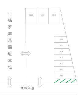 【区画図】YHパーキング2