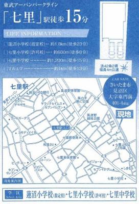【地図】FIRST TOWN 新築分譲戸建 さいたま市見沼区東門前
