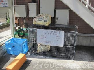敷地内ゴミ置場【ハイツゆぎ】