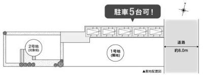 【区画図】箕面市箕面3丁目 新築戸建 2号地