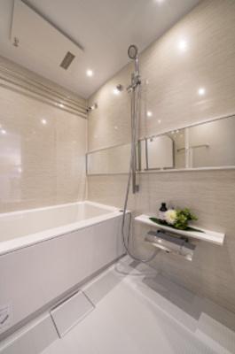 【浴室】セザール上野毛ガーデン