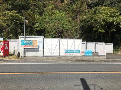 【外観】大津市仰木7丁目21 倉庫
