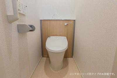 【トイレ】マーサ ベル