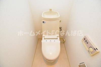 【トイレ】ファインフラッツ日本橋