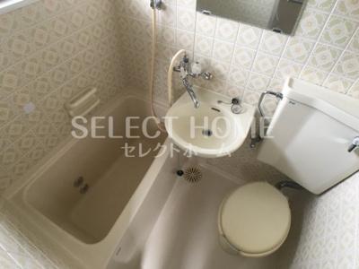 【浴室】ニューコーポ伊賀