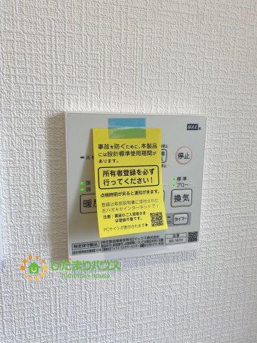 24時間換気システムでお家の空気は常に気持ちよく。