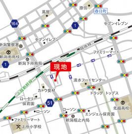 【その他】新潟市中央区東幸町 5LDK