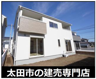 2つバルコニーがあり、便利なWICがあるお庭付きの4LDKのお家です♪