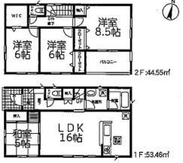 4LDK2階建てのお家!全居室南向きで陽当たり良好!