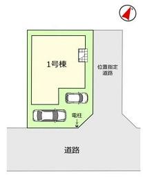 【区画図】南東角地の新築戸建て 川口市戸塚東4期