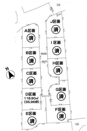 【区画図】茅ヶ崎市下町屋2丁目 売地
