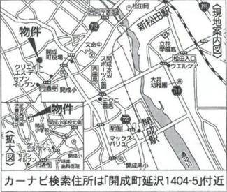 カーナビ検索の際は「開成町延沢1404-5」と入力ください!