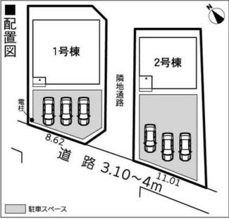 【区画図】沼津市小諏訪第5 新築戸建 平屋建て 1号棟