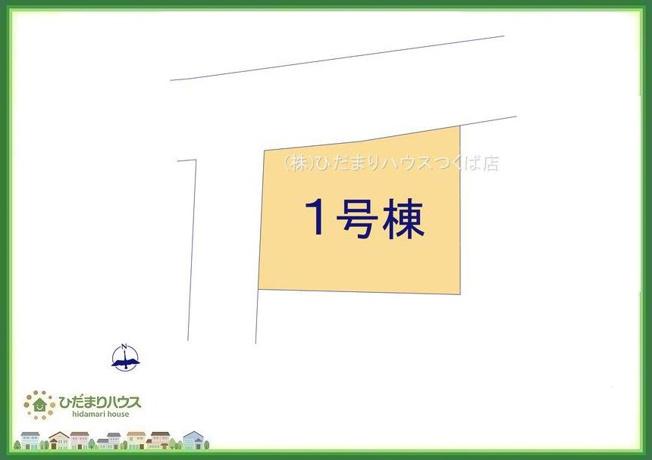 お友達が多くても安心☆敷地内3台分のカースペースあります!!