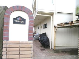 【エントランス】アドバンス1号館