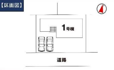 【区画図】鴻巣市堤町2期~新築分譲住宅~