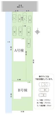 【区画図】中区南浅田二丁目 新築物件 HP