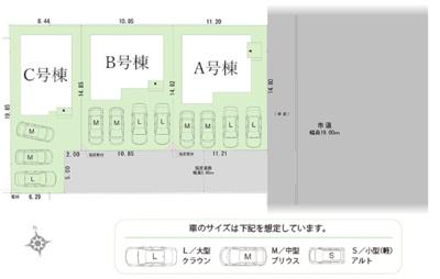 【区画図】磐田市森下 新築物件 HP