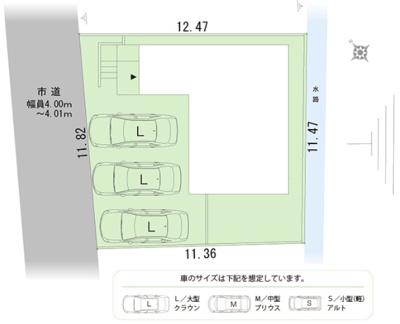 【区画図】中区蜆塚一丁目 新築物件 HP