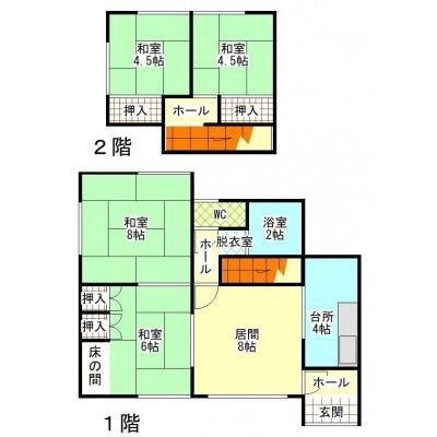 網走市錦町146番地8 中古売家